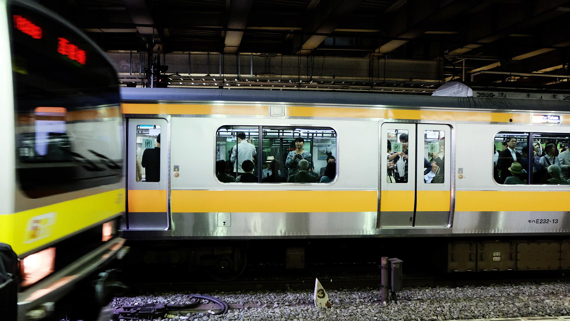 sobu line shinjuku station